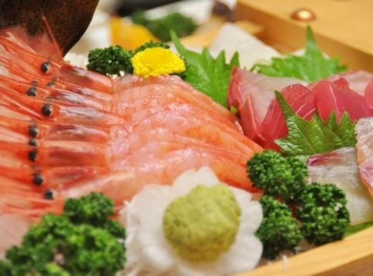【全日同料金】アワビ&舟盛も味わえる海の幸満載☆舟盛付海鮮焼き会席
