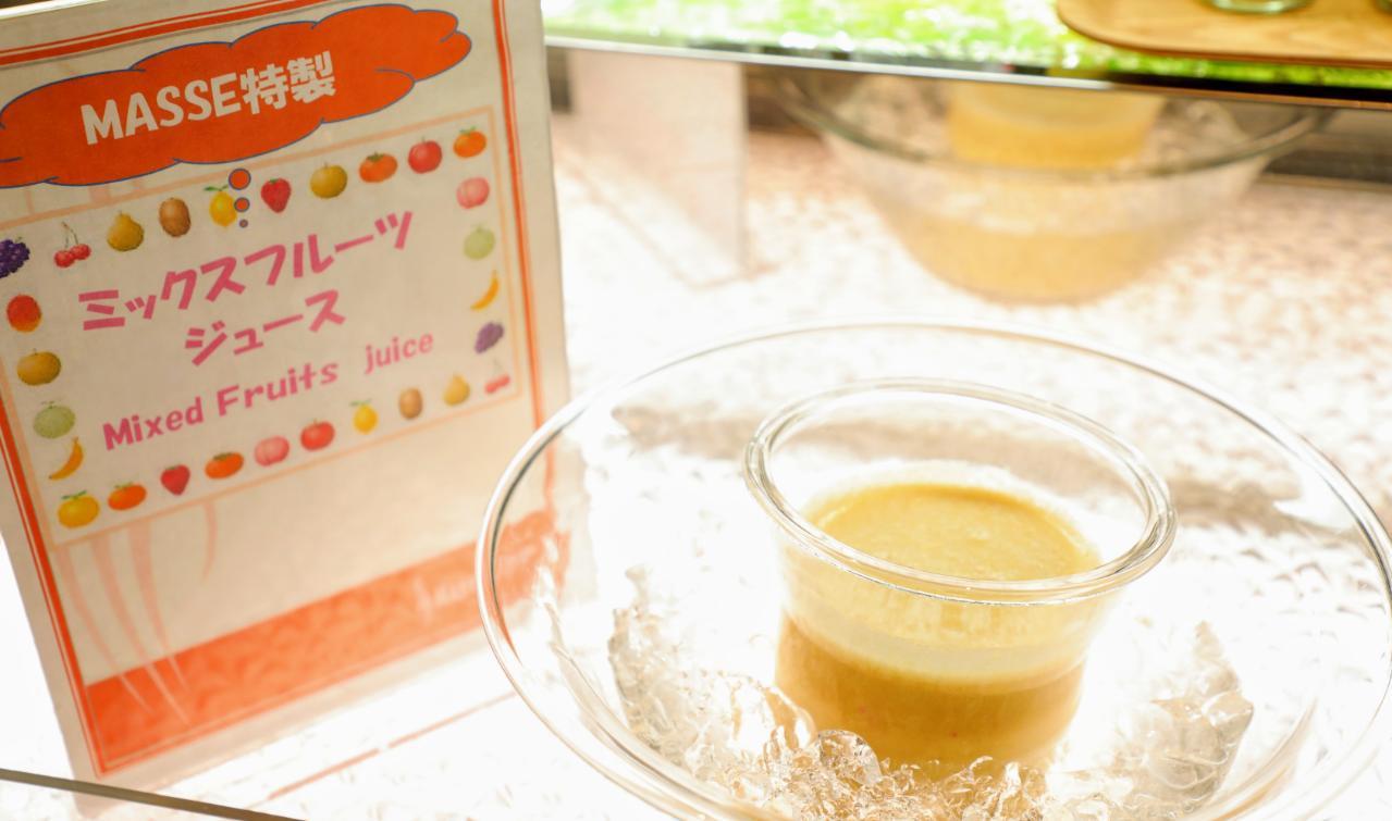 マッセ特製健康ミックスフルーツジュース