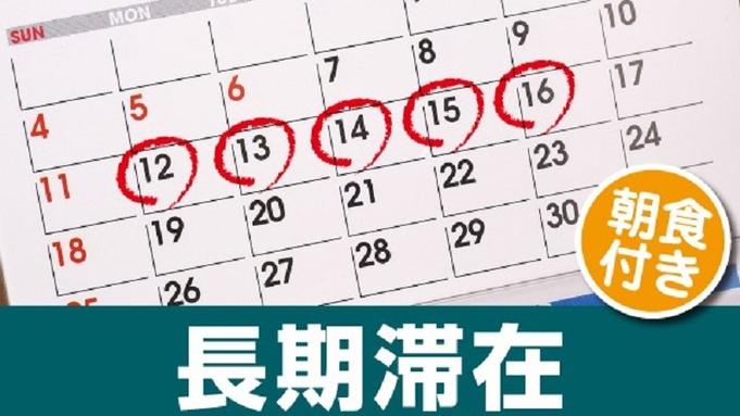 【夏秋旅セール】【楽天限定】【1ヶ月75,000円】マンスリー30泊<食事なし>