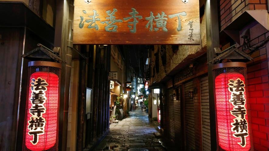 大阪観光スポット:法善寺横丁