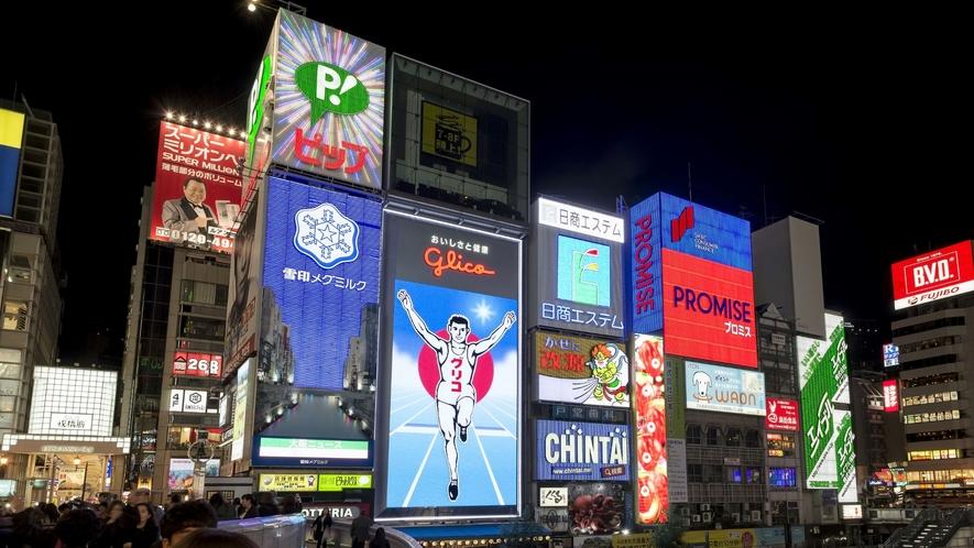 大阪観光スポット:グリコサイン