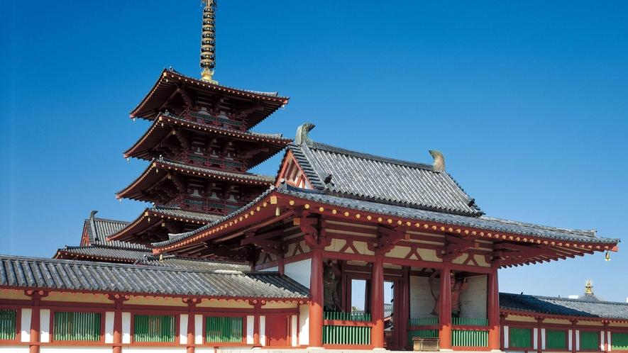 大阪観光スポット:四天王寺