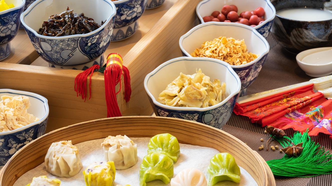 【2021年4月朝食リニューアル】朝中華・毎日2、3種類の点心が日替わりで。
