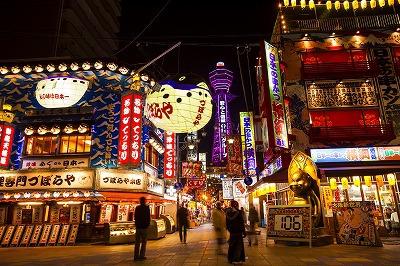 Osaka Image1