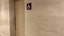 1F身障者用お手洗い