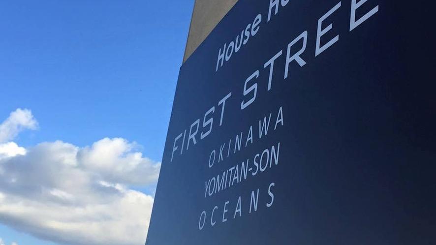 First Street Okinawa