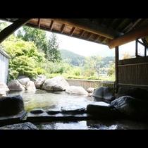 露天滝の湯