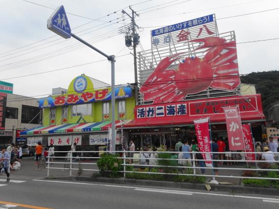 寺泊・魚の市場通り(通称・魚のアメ横)