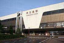 JR東日本・上越新幹線「燕三条駅」