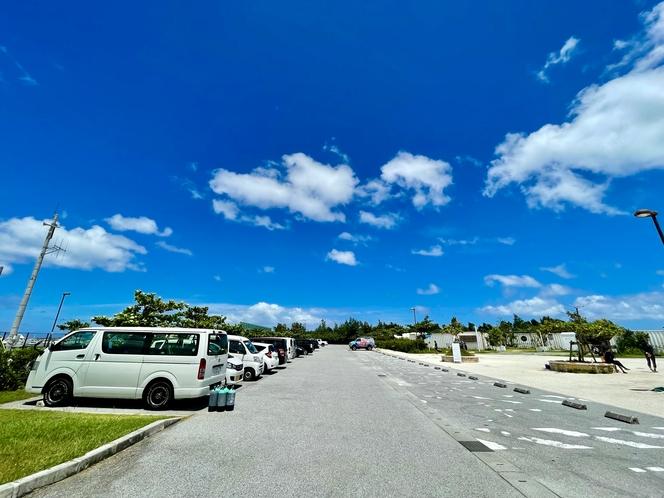 海空公園駐車場