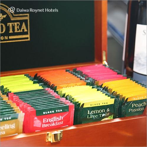 色んな種類の紅茶をお楽しみいただけます♪