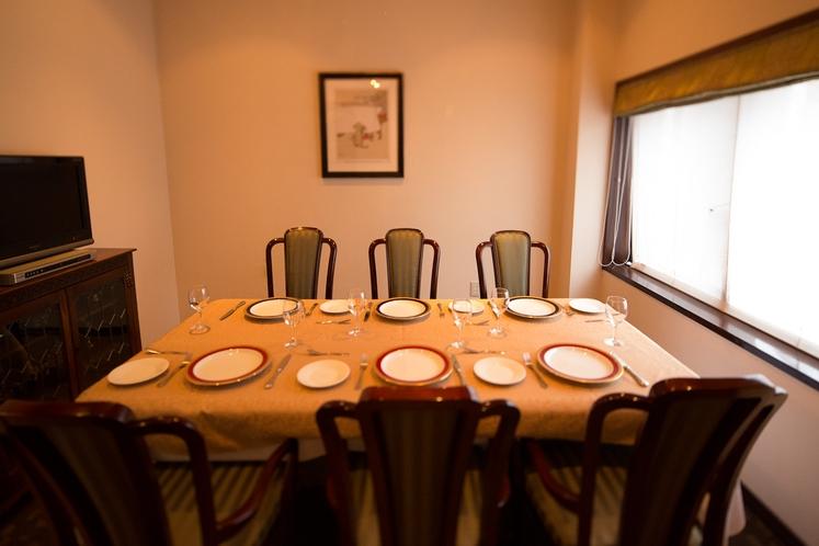 個室レストラン