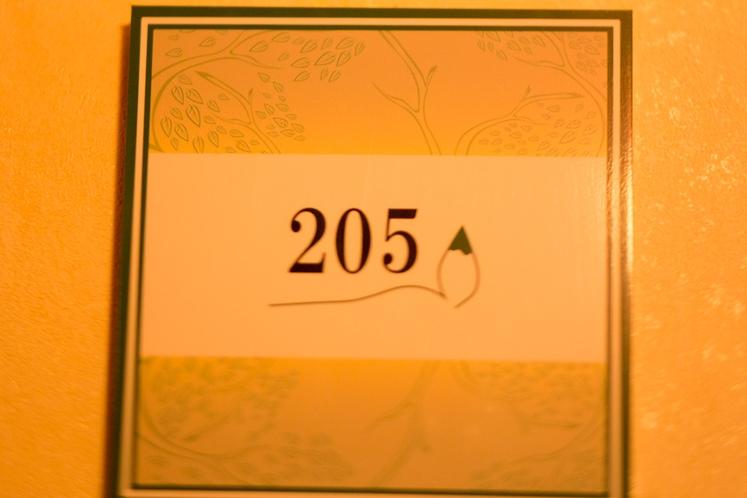 【205】ジュニアスイートルーム
