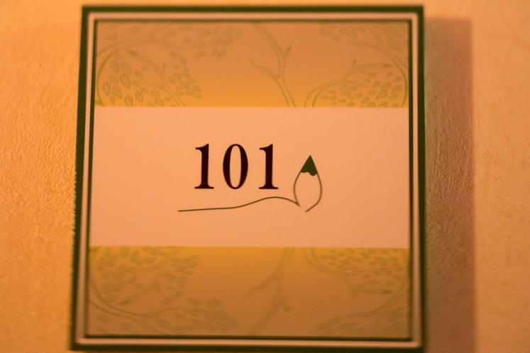 【101】テラスルーム
