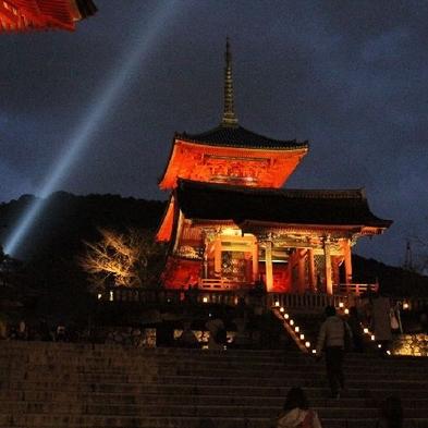 【先着20名様限定】清水寺「千日詣り」特別拝観チケット付プラン<素泊まり>