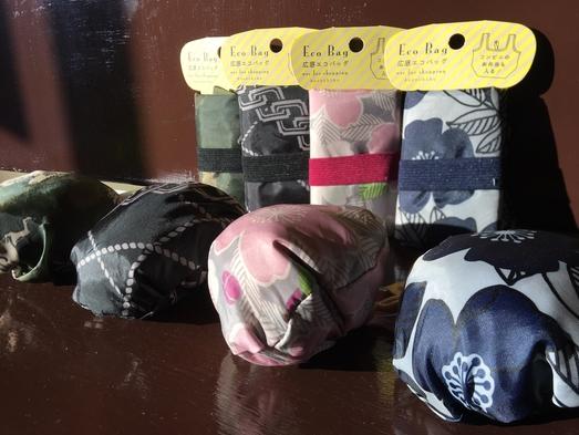 お1人様につき1つ!京都「くろちく」の選べるエコバッグ付き♪【素泊まり】京都駅から徒歩圏内のお宿