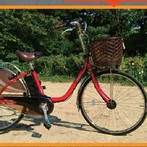 レンタル自転車(電動アシスト付)