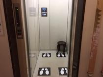 エレベーター内のソーシャルディスタンス