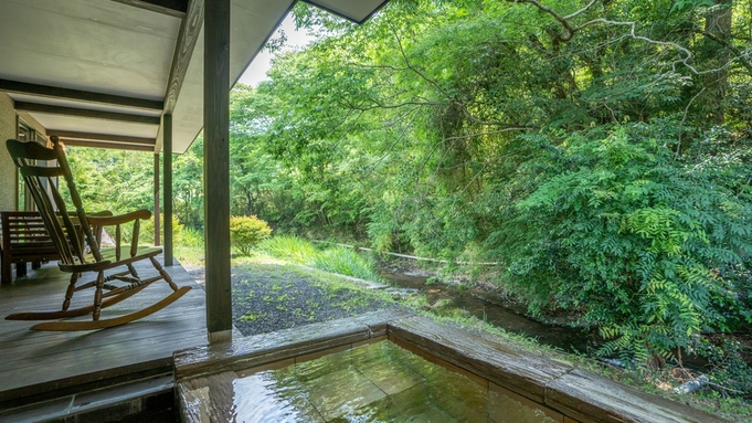【Luxury suite 極上の休日】≪素泊≫—四季自然を感じる完全離れの旅籠—