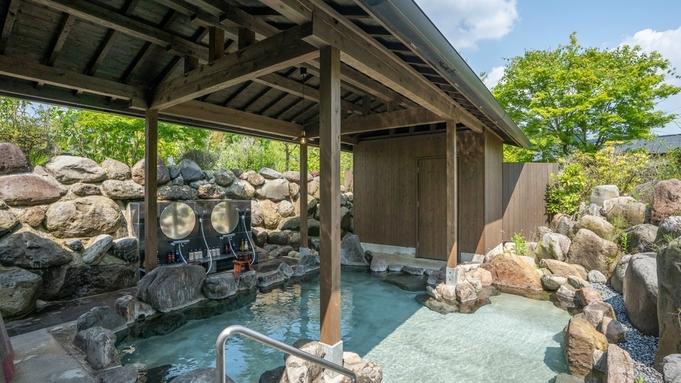 【夏秋旅セール】和欧風創作フレンチー四季自然を感じる完全離れの旅籠ー(2食)露天風呂付客室