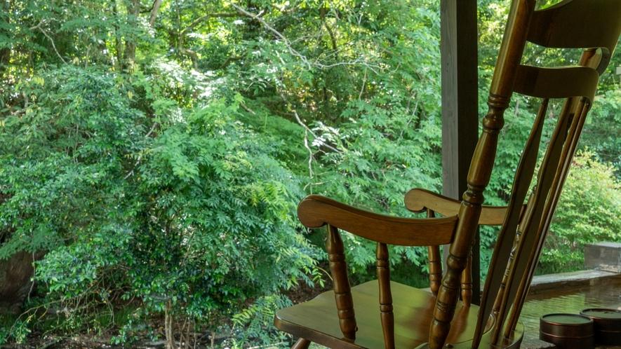 岩露天付 離れ【一葉 ichiyou】心地良い風を感じながらロッキングチェアーで読書やうたた寝も。