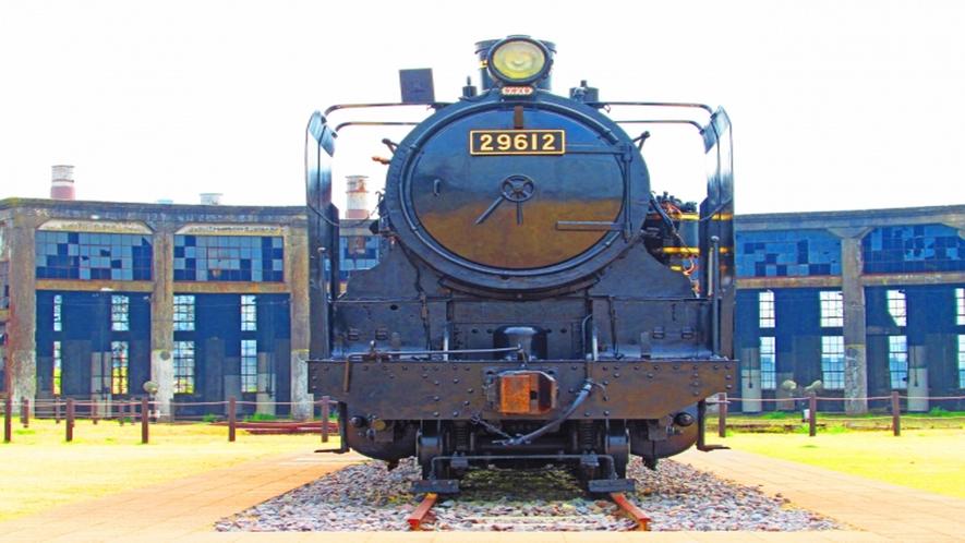 豊後森機関庫に展示されている蒸気機関車29612号は、「キューロク」という愛称で親しまれています。