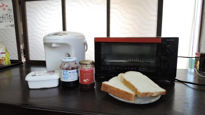 ≪二食付き≫ごはんお替り自由!ボリューム満点の日替わり定食(¥6,600) ※現金特価