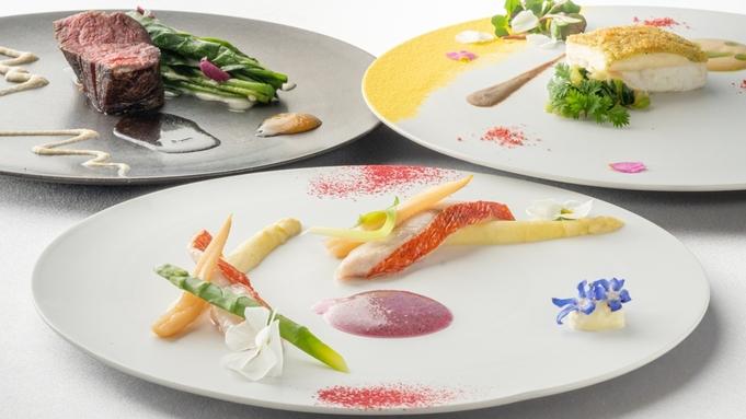 【スタンダード】伝統のフランス料理をオーシャンビューダイニングで楽しむ(2食付)【露天風呂付客室】