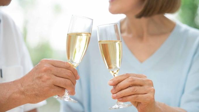 【記念日】お祝いや記念日に♪カップルも☆贅沢な大人の休日≪ボトルワイン付≫