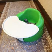 *【レストラン】お子様連れの方にも安心!お子様用の椅子もご用意しております。