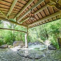 *[混浴庭園露天風呂]緑に囲まれた中、泉質に恵まれた自慢の吉尾温泉をお楽しみください。