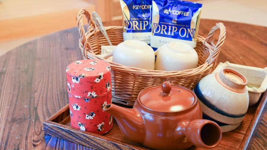 [離れ]お部屋にはお茶セットをご用意しております。