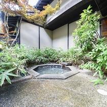 *[離れ専用露天風呂]しっとりとしたお湯でお肌もすべすべ☆吉尾温泉をごゆっくりお楽しみください。