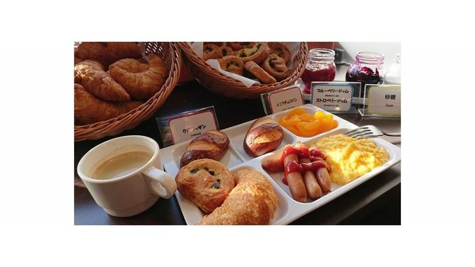 【朝食付】シンプルステイ・バリュープラン!!【ポイント2倍】【コロナウィルス対応】