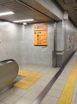 京阪電車からの道