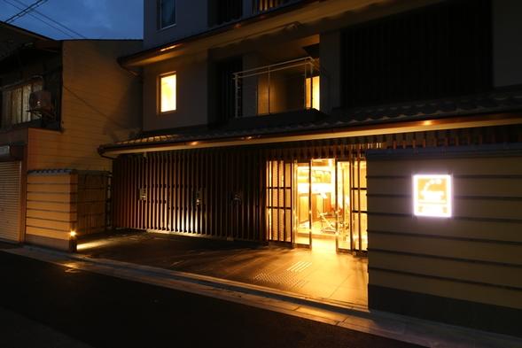 【朝食付】【京都といえば!よーじや】お肌にうるおいを。。。うるおいトライアルセットプラン♪