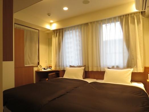 【朝食付】【連泊割】2泊以上でお得に♪京都観光にとってもオススメ☆連泊プラン☆