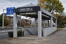 七条駅からの道順①