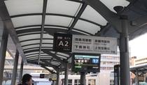 ※京都駅前からバスをご利用の方