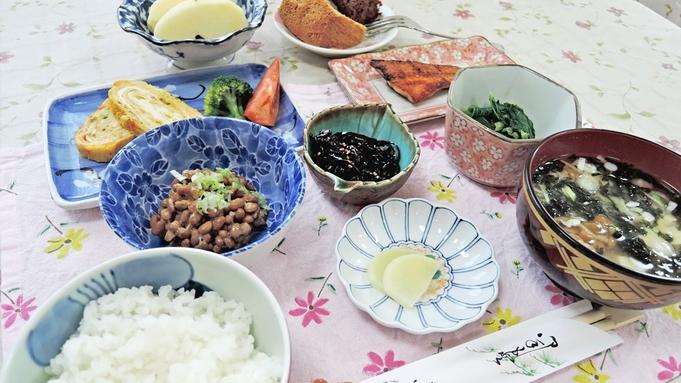 【オール三陸絆御膳/2食付】手造り料理が好評♪定番人気のスタンダードプラン(現金特価)