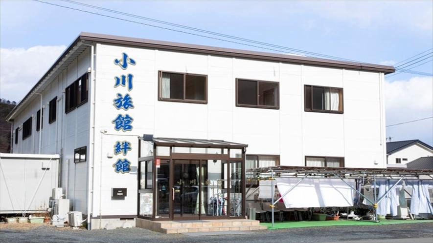 *小川旅館へようこそ☆皆さまのご来館をお待ちいたしております。