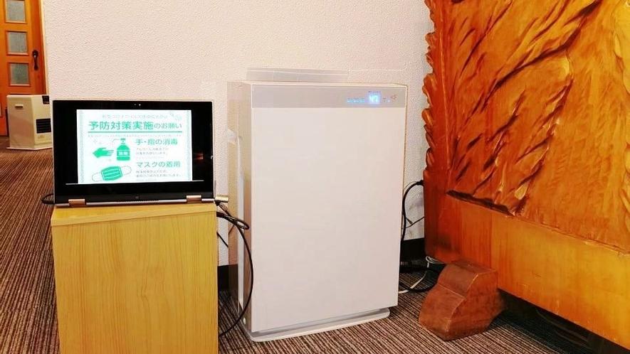 ★玄関ロビーに加湿機能付き空気清浄機を設置しております。