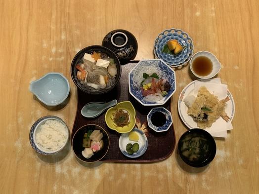 【夕食付】近隣店での夕食も付いて安心お得!(朝食・夕食付)プラン