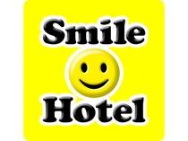 スマイルホテルロゴ