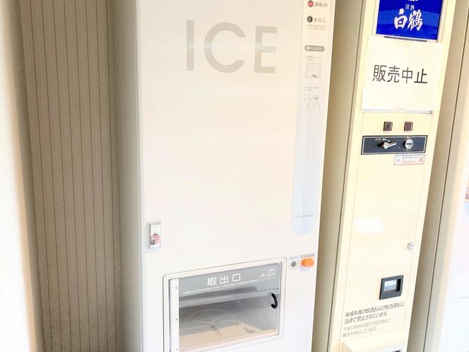 4F製氷機