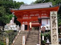 紀三井寺(当館から車で15分ほど)