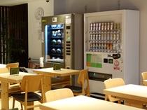 ◆食販機/自販機