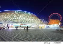 ◆東京ドーム