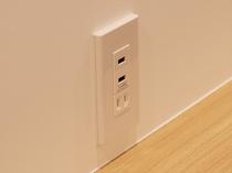 ラウンジ・ユニット内には、USB充電ポート付きコンセント設置