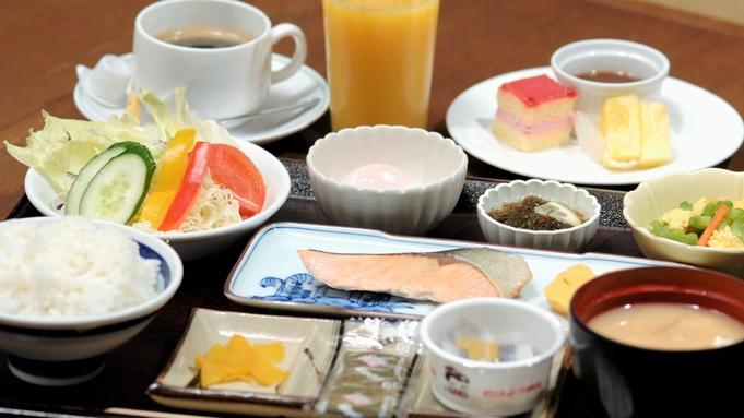 【沖縄県民限定♪  駐車場無料!】うちな〜んちゅゆくるプラン(朝食付)